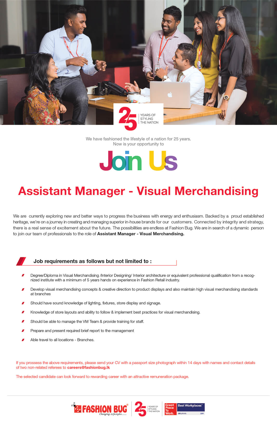 Assistant Manager – Visual Merchandising