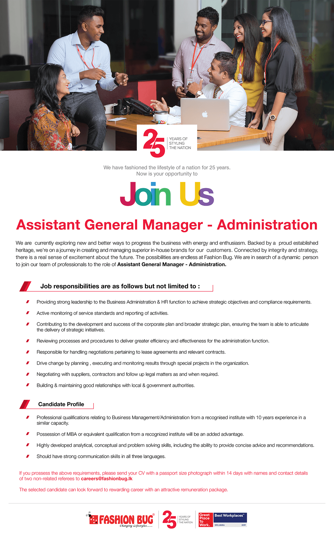 Assistant General Manager – Administration